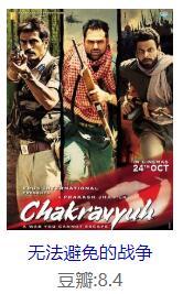 印度电影除了歌舞:这些都值得一看