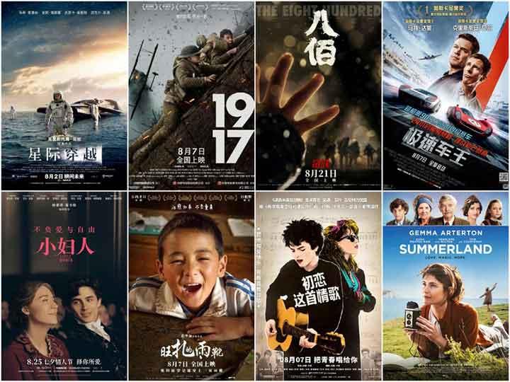 影院复工一个月这些电影你看了吗