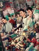 春节贺岁档这些电影值得关注一下